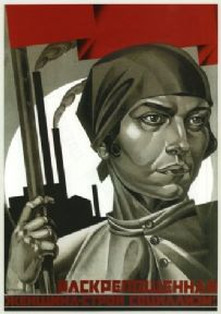 Vintage Russian poster - Emancipated women, build socialism!